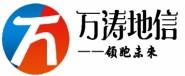 山东万涛地理信息工程有限公司