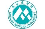 泰山医学院培训中心