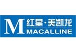 上海红星美凯龙品牌管理有限公司肥城分公司