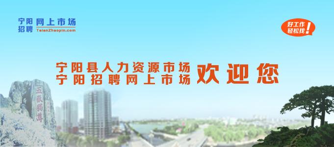 泰安市人民政府