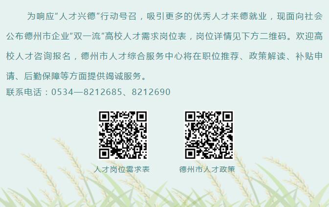 QQ截图20201016163259.jpg