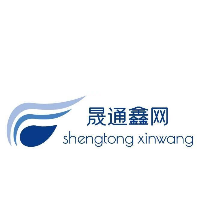 泰安市晟通鑫网电子商务有限公司