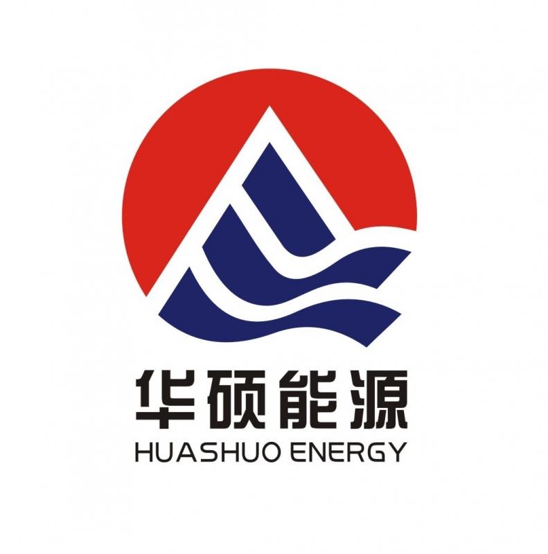山东华硕能源科技有限公司