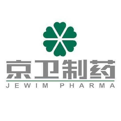 山东泰合医药科技有限公司