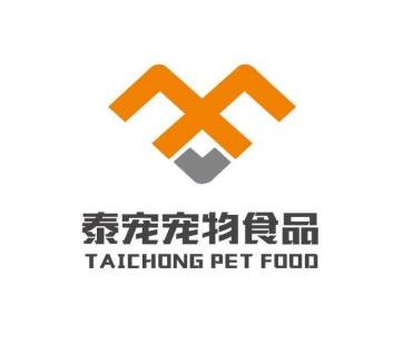 泰安泰宠宠物食品有限公司